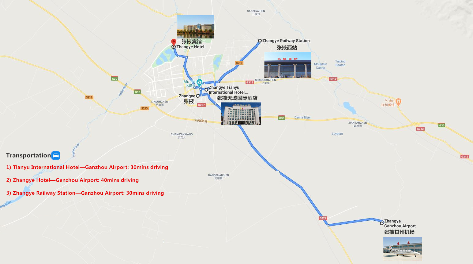 Private Zhangye Airport Transfer Travel Map