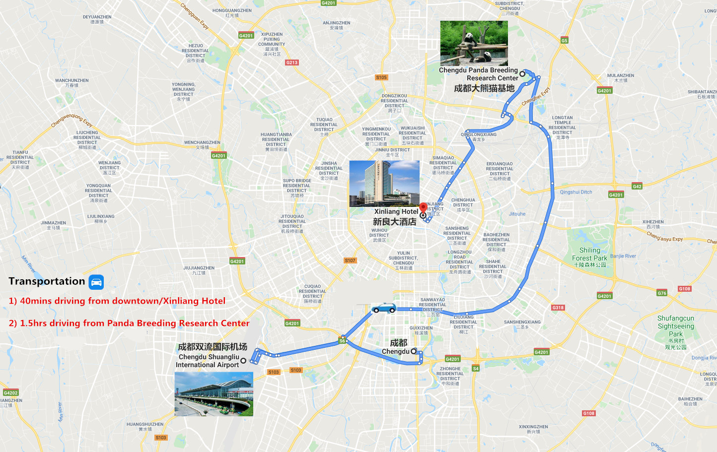 Private Chengdu Airport Transfer Travel Map