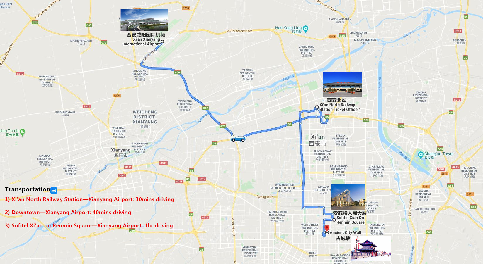 Private Xi'an Airport Transfer Travel Map