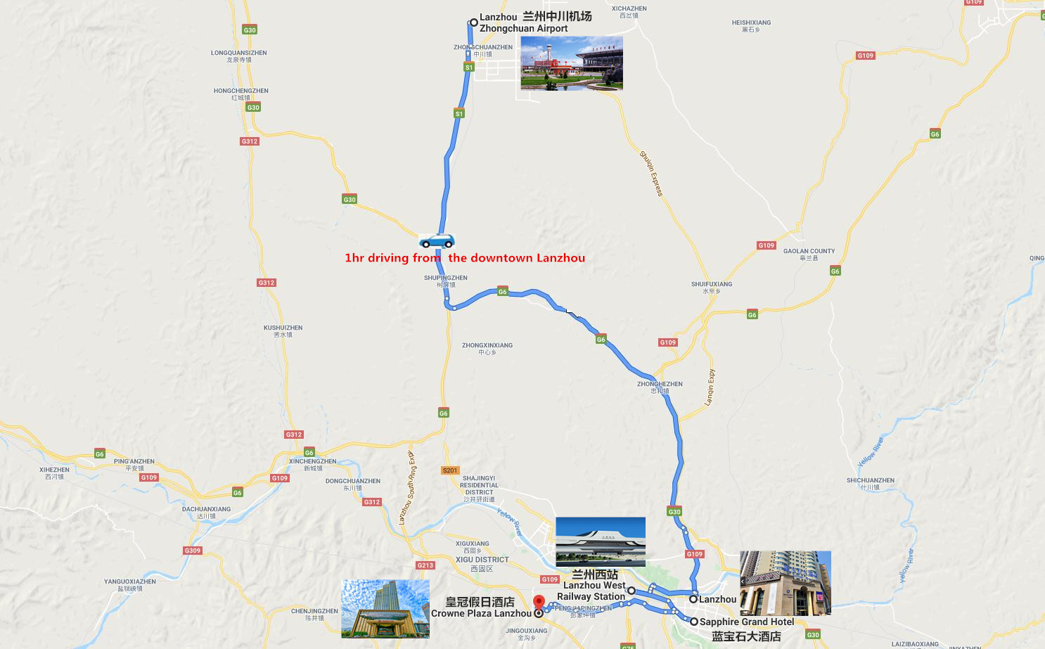 Private Lanzhou Airport Transfer Travel Map