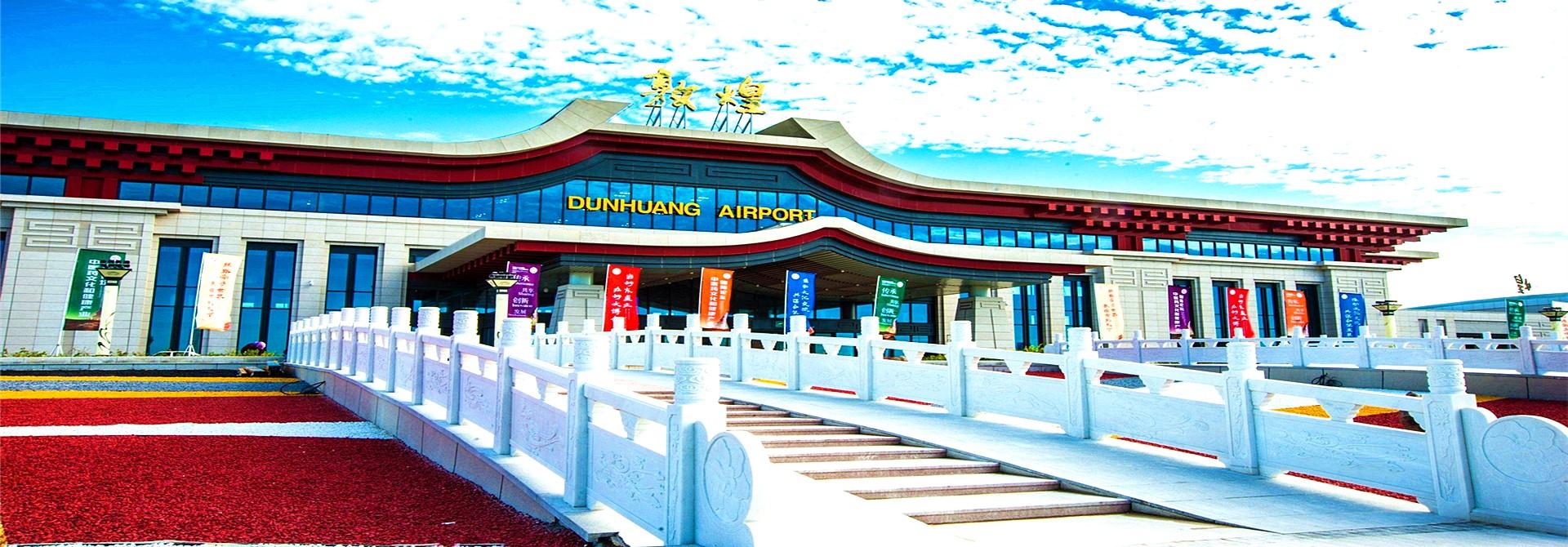 Dunhuang Tours