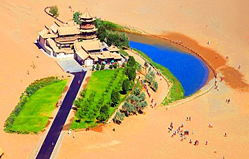 Private Dunhuang Airport Transfer