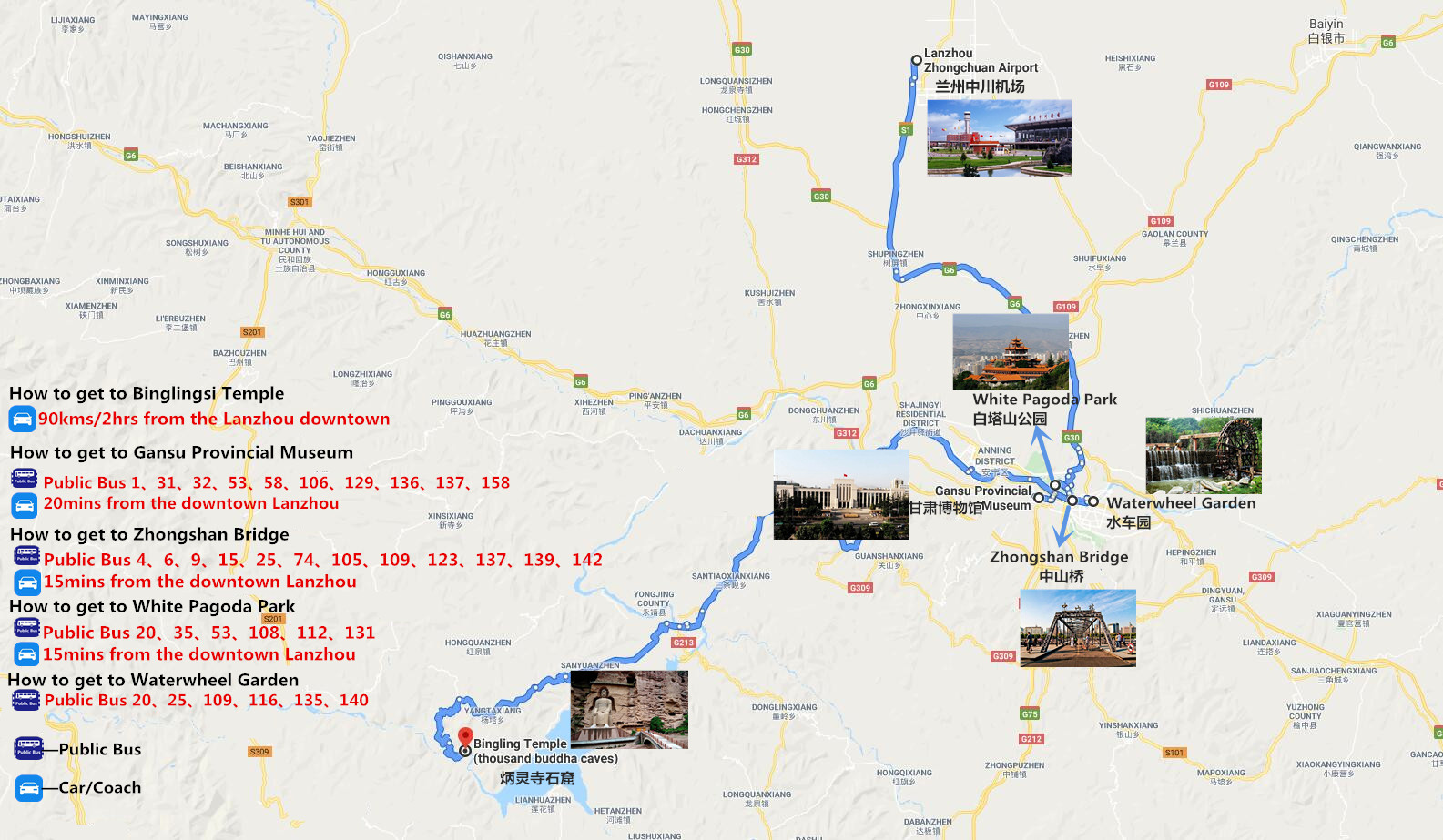 2 Days Lanzhou Tour Travel Map
