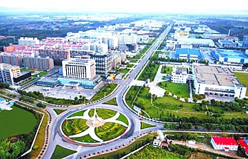 Private Beijing Capital Airport Transfer