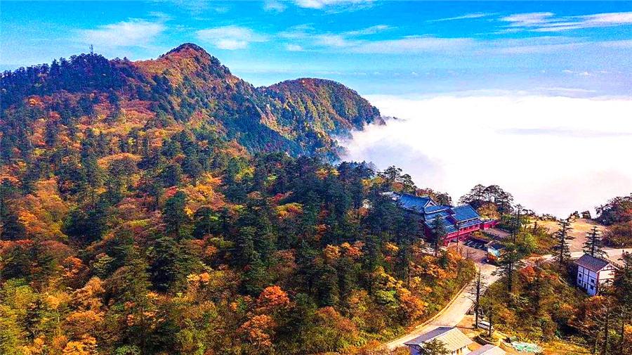 Mt. Emei.jpg