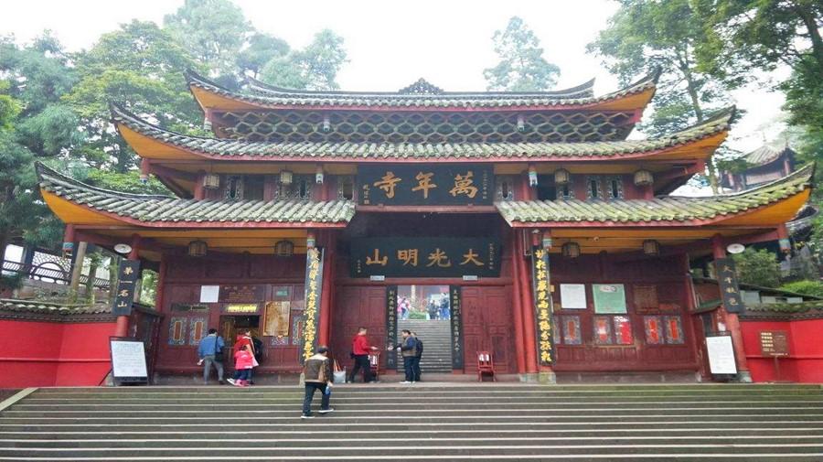 Wannian Temple.jpg