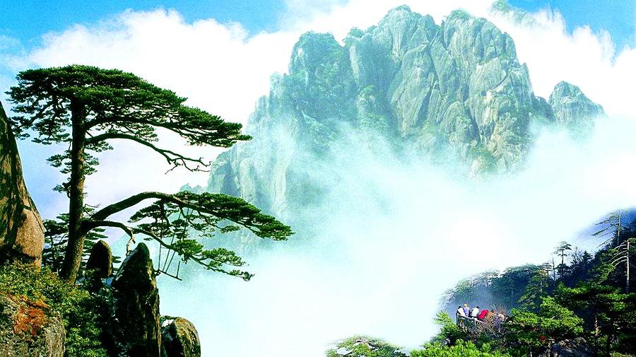 Mt. Huangshan.jpg
