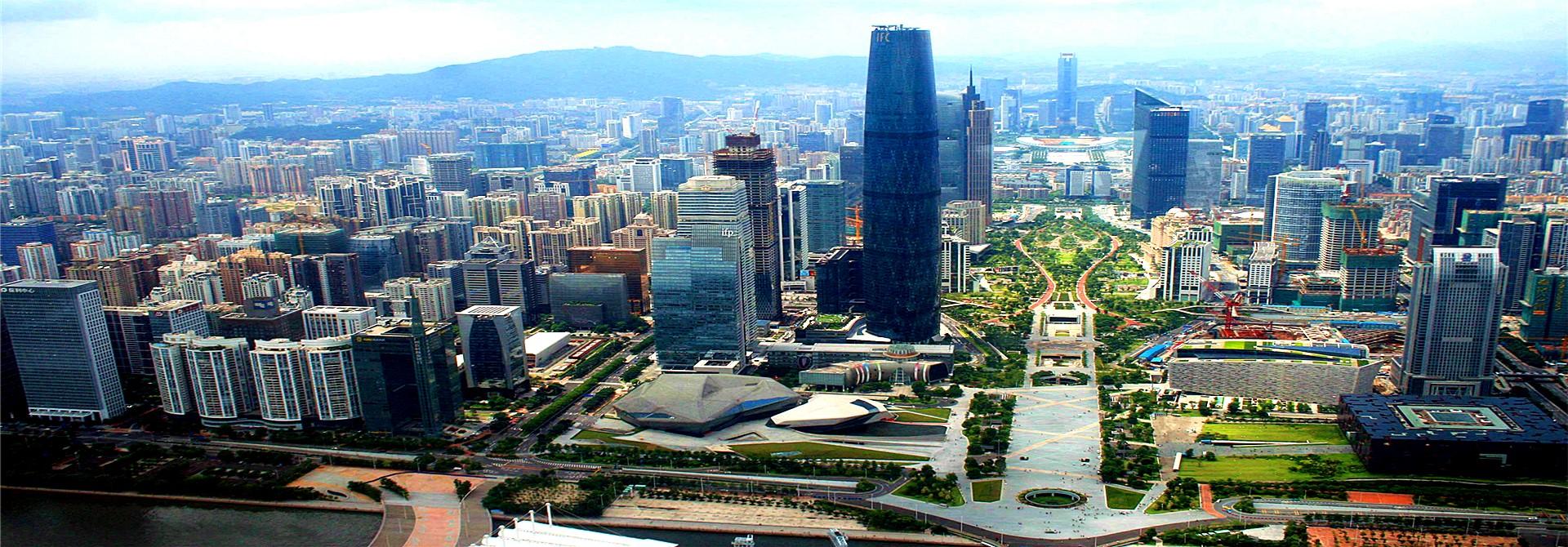 Guangzhou Tour