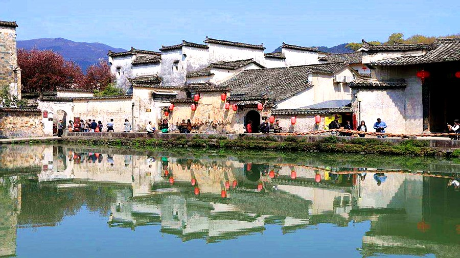 Hongcun Village.jpg