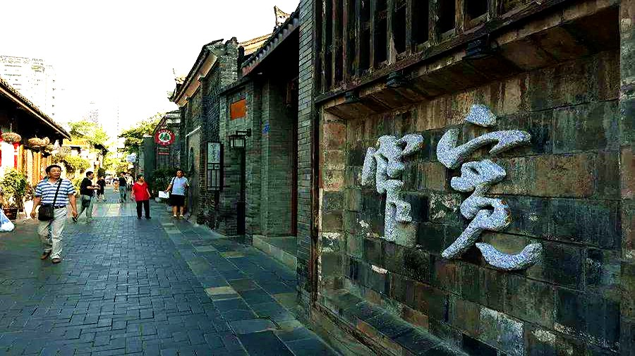 Kuan & zhai Alley.jpg