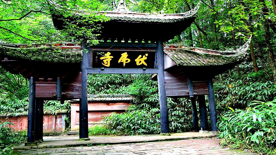 Fuhu Temple.jpg