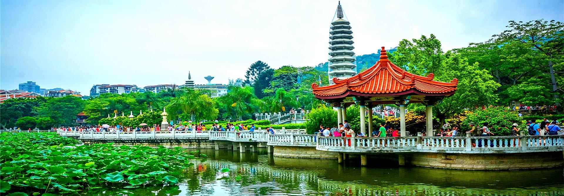 Fujian Tours