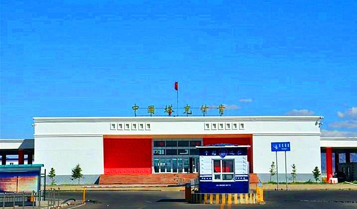 Takshiken Port.jpg