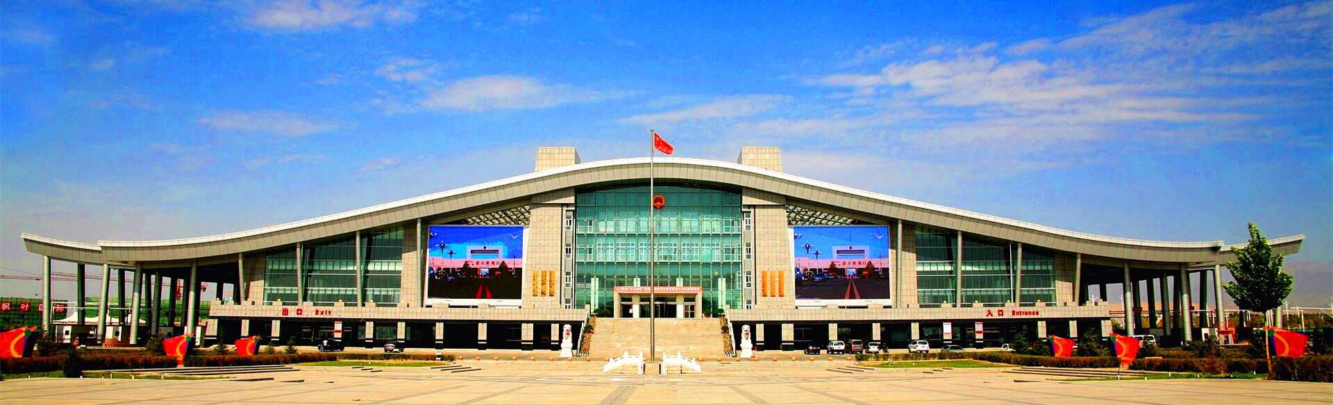 Xinjiang Border Transfer