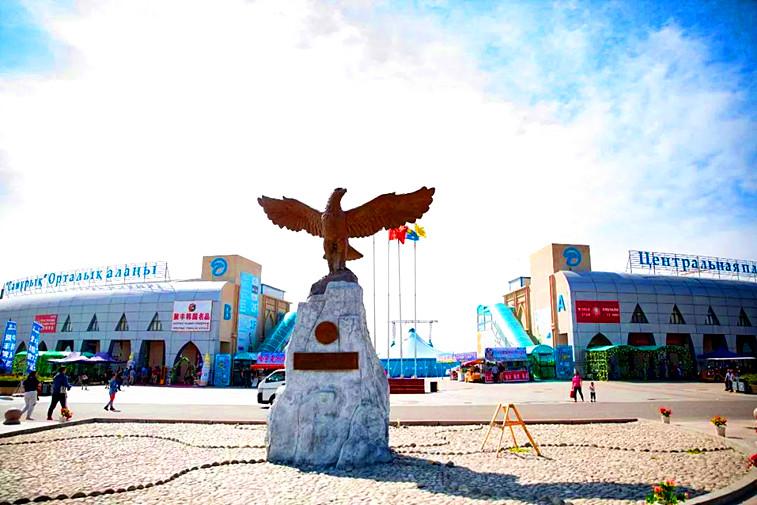 Khorgos Port.jpg