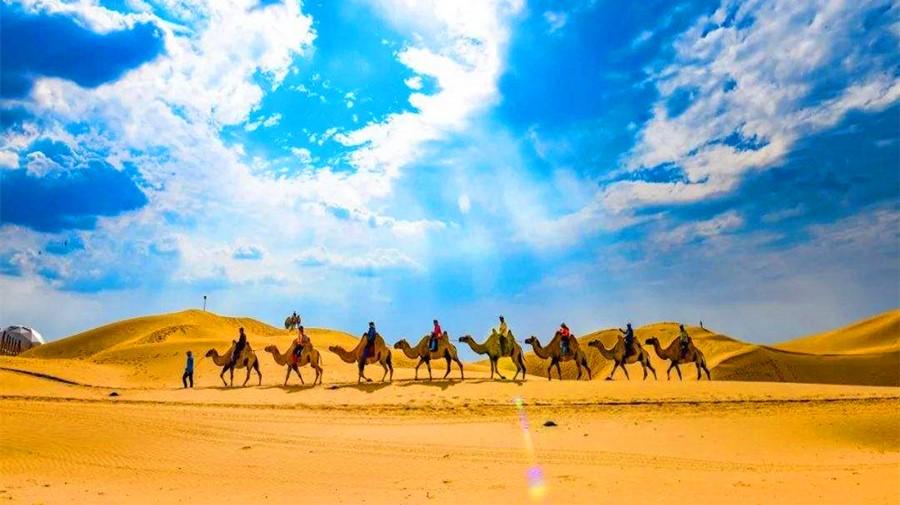 Kubuqi Desert.jpg
