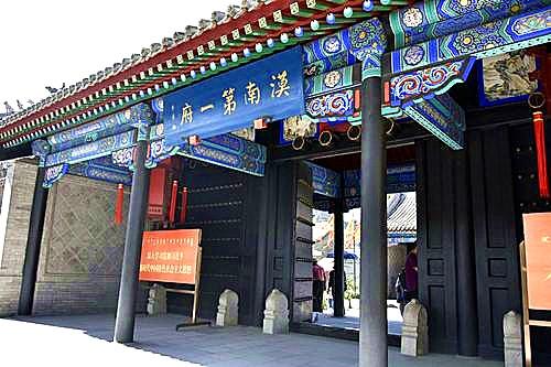 Jiangjun Yashu.jpg