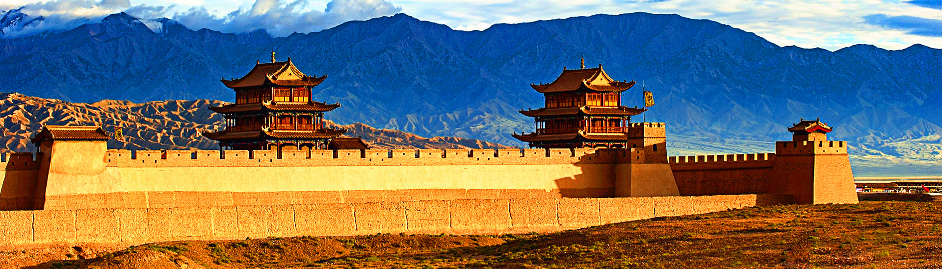 Silk Road Group Tours