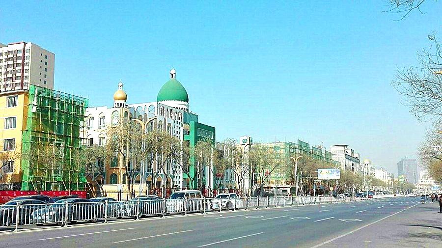 Islamic Street.jpg