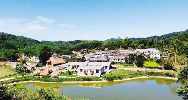Li And Miao Village.jpg