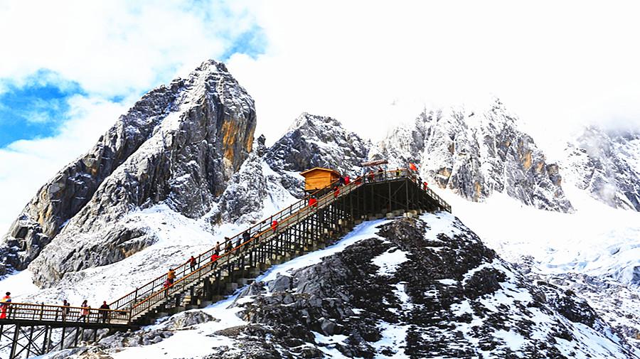 Mingyong Glacier.jpg