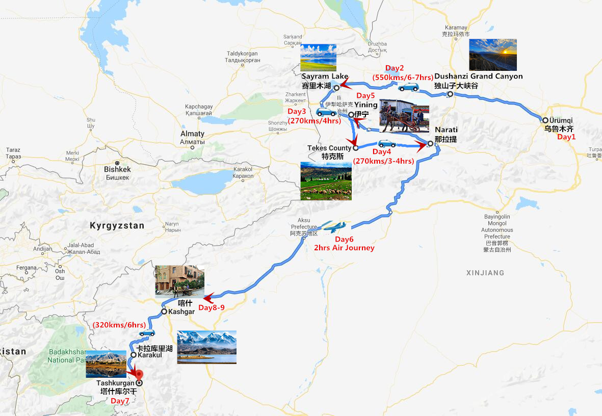 Discover Xinjiang to Mysterious Kashgar and Picturesque Yili Prairie Travel Map