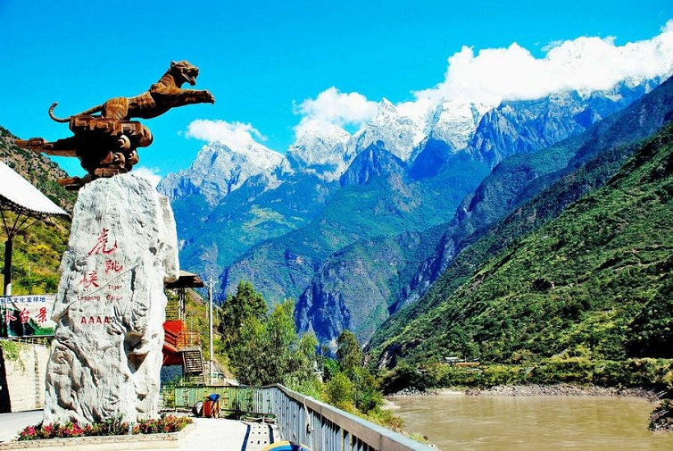 Tiger Leaping Gorge.jpg