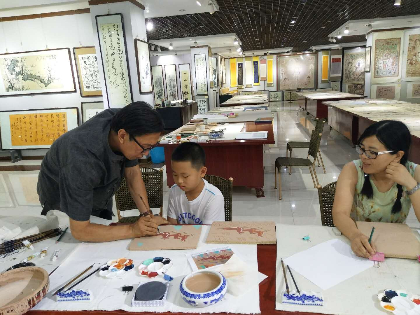 Painting And Calligraphy Institute.jpg