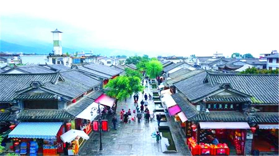 Ancient Town of Dali.jpg