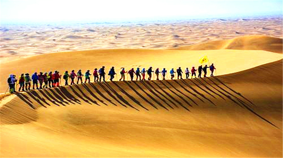 Tengger jinshahai desert camp.jpg