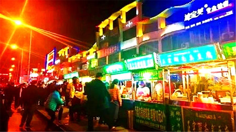 Huaiyuan Night fair.jpg