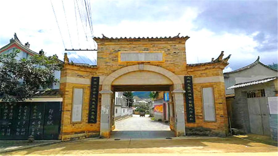 Zhengyin Village.jpg