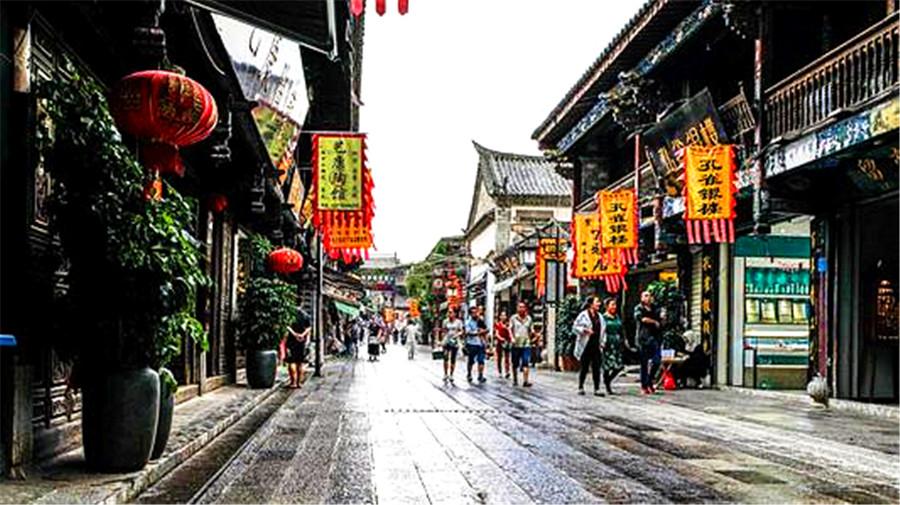 Ancient Town of Jianshui .jpg