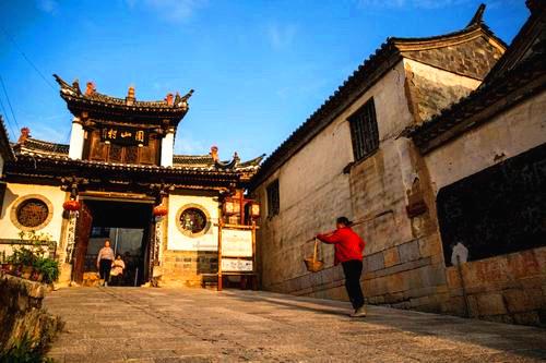 Tuanshan Village.jpg