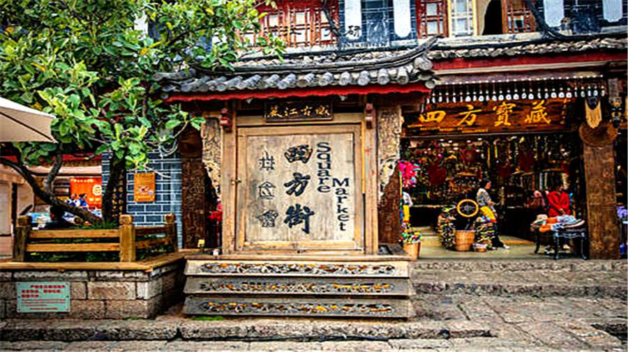 Sifang Street.jpg