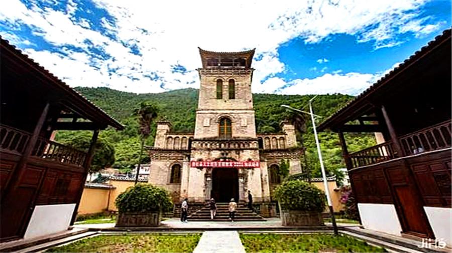 Cizhong catholic Church.jpg