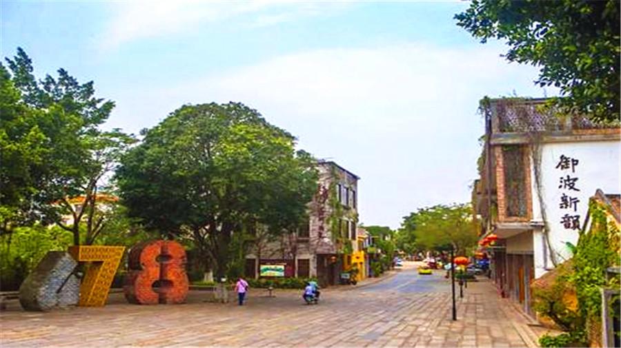 678 Characteristic Cultural Street.jpg