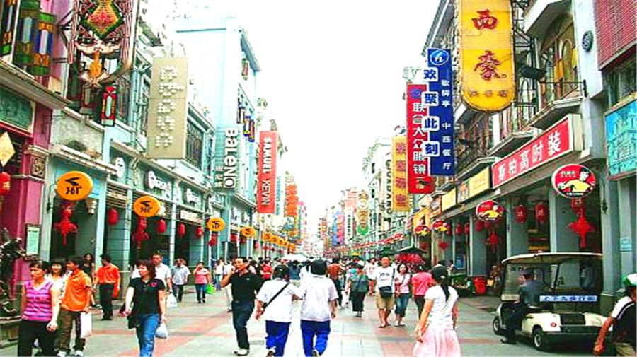 Guangzhou Beijing Road.jpg