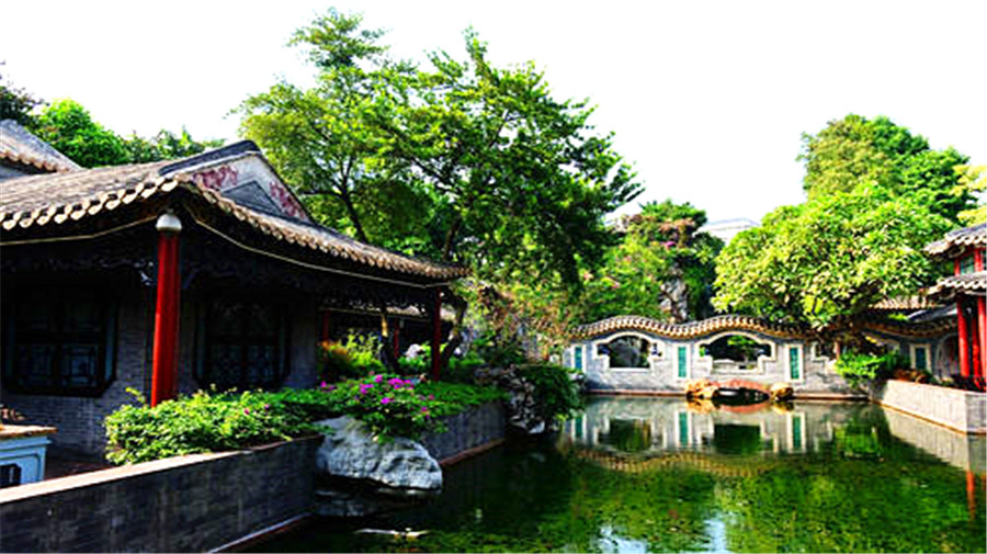 Qinghui Garden.jpg