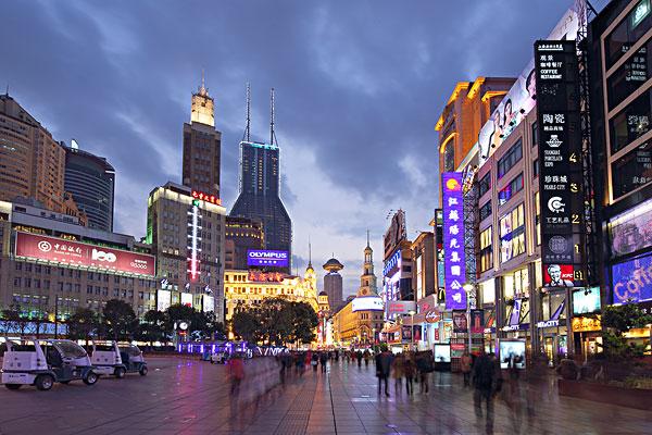 Nanjing-road.jpg