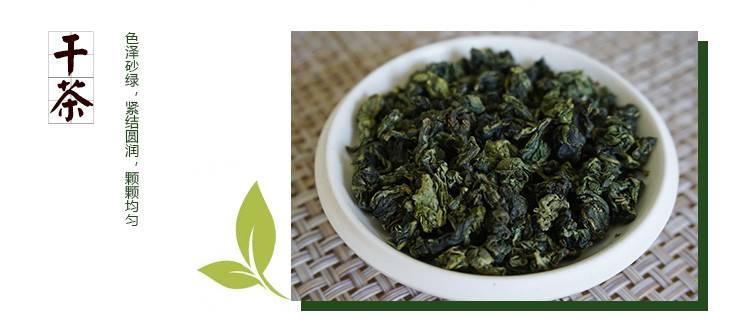 Tieguanyin Tea.jpg