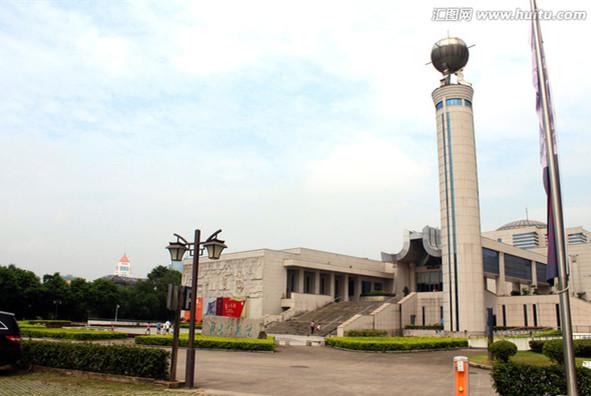 Fujian-provincial-museum.jpg