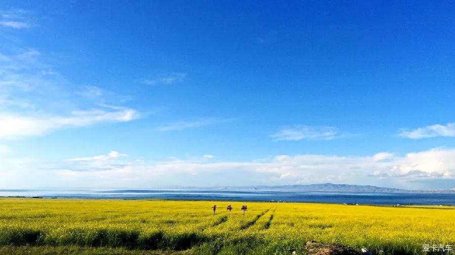 Qinhai- Lake1.jpg