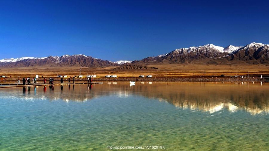 Chaka-salt -lake..jpg