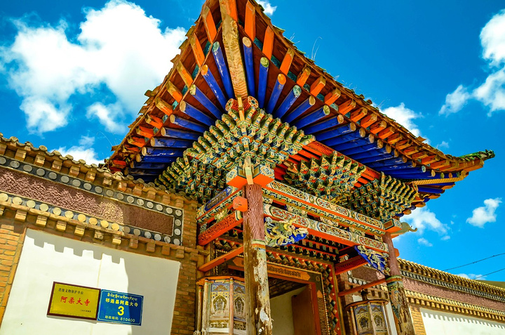 Arou-temple1.jpg