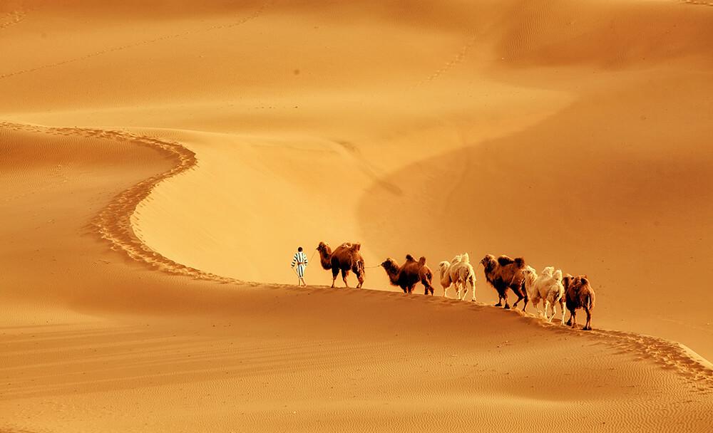 Kumutag- Desert.jpg