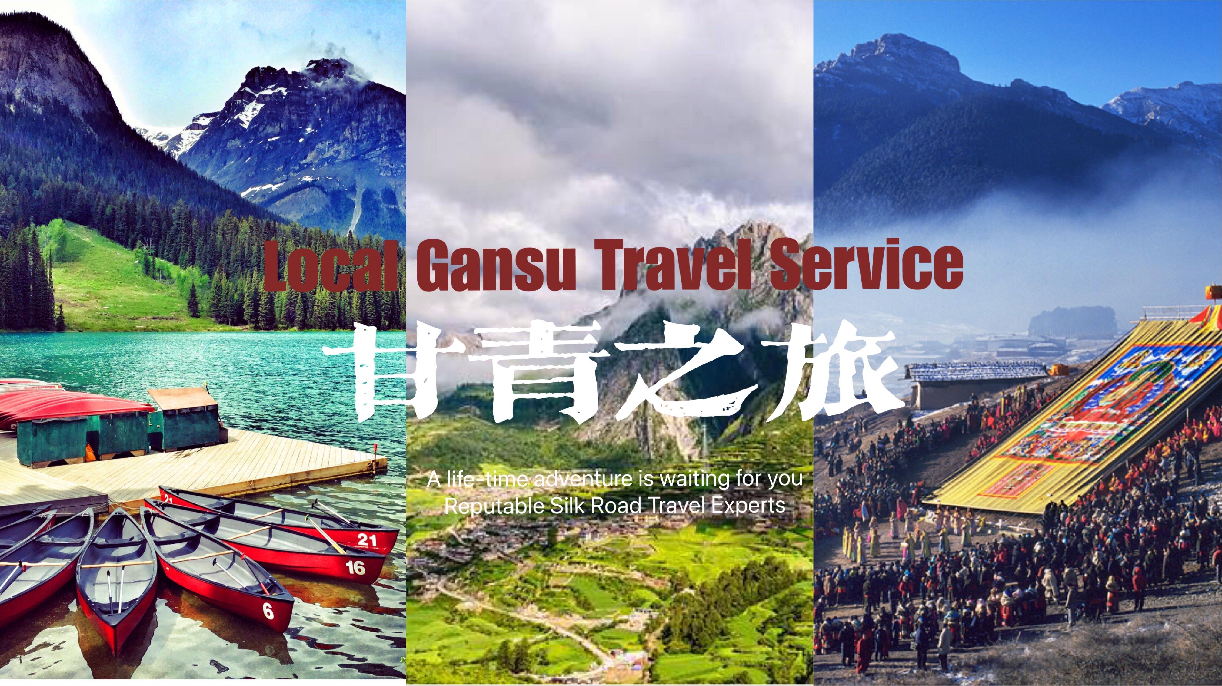 Panoramic Qinghai Gansu Tour: Golmud, Water Yardan, Hexi Corridor,Gannan Tibetan
